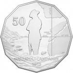 2014 Australia At War 50c Uncirculated Coin - Gallipoli Campaign