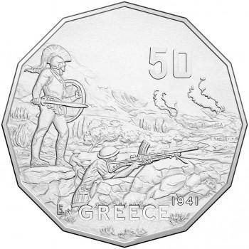 2015 50c Australia At War Greece Coin