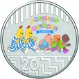 2017 Bananas in Pyjamas 25th Anniversary 2-Coin Set