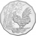 2017 Year of the Rooster 50c Uncirculated Coin