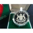 1991 AUSTRALIAN STATE SERIES $10 SILVER PROOF COIN - TASMANIA