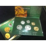 2004 Australian 6-Coin Uncirculated Set