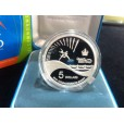2006 MELBOURNE COMMONWEALTH GAMES SILVER PROOF COIN