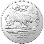 2022 Lunar Year of the Tiger 50c Uncirculated Coin
