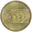 1994 Australian $1 Uncirculated S-Mint Mark Coin - Decade Dollar