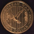 2003 50th Anniversary of the Korean War $1 Uncirculated Coin - B Mint Mark
