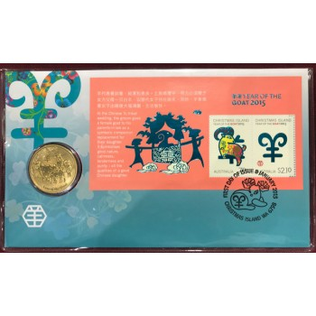 2015 Year of the Goat First Day Coin and Stamp Cover