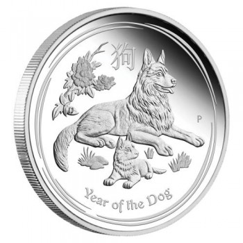 2018 Chinese Year of the Dog 1oz Silver Proof Coin