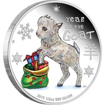 2015 Year of the Goat Baby Goat 1/2oz Silver Coin
