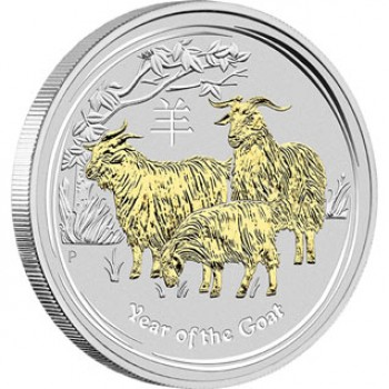 2015 Chinese Lunar Year of the Goat 1oz Silver Gilded Coin