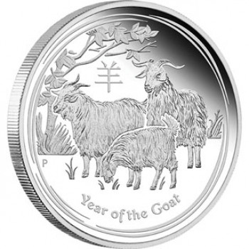 2015 Chinese Year of the Goat 1oz Silver Proof Coin