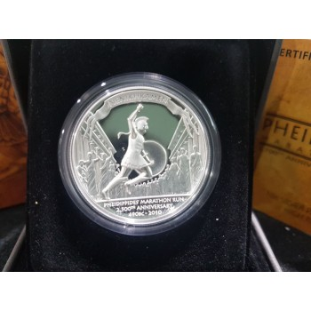2010 Pheidippides Marathon Run 1oz Silver High Relief Proof Coin