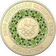 2020 $2 Tokyo Olympics 5-Coin Coloured Set
